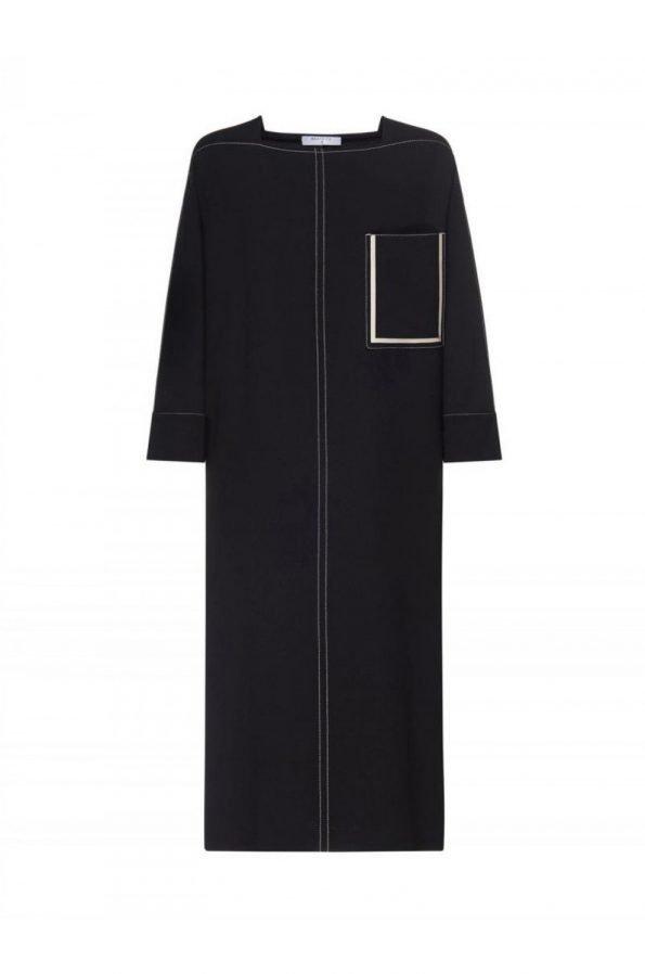 Платье с прямоугольной горловиной Beatrice B