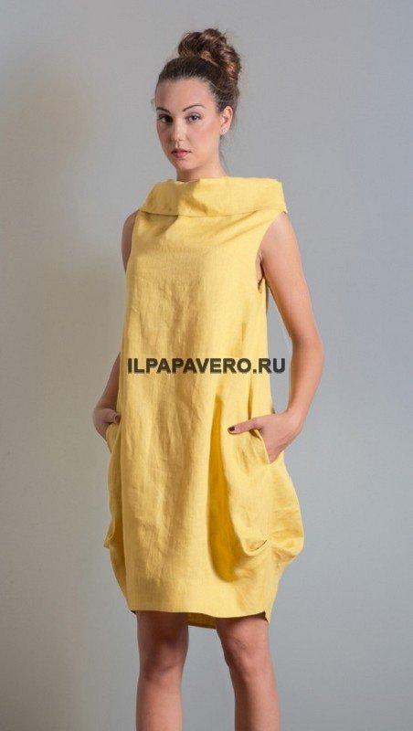 Платье-сарафан Blanca Luz